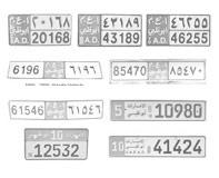 لوحة سيارة للبيع (ح ل و ) 7705